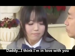dad not his daughter try-out