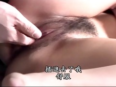 asian youthful wife porn try-out 78